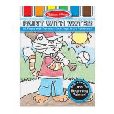 Paint with Water Kids' Art Pad - Blue