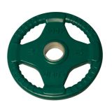 Individual Colored Rubber Grip Olympic Plates, 10 lbs.