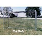 Mini Soccer/Field Hockey Goal Net