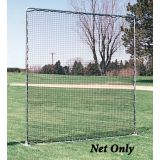 Fungo Protector Replacement Net