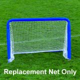 Replacement Net 2' x 3' for STG-23