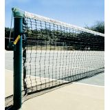 Tennis Deluxe Tournament Net, 3mm Braid, 42'L x 42W