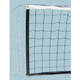 Recreational Volleyball Net, 3'W x 32'L