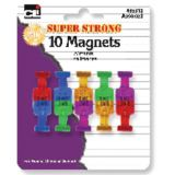 Super Strong Magnets, Pack of 10