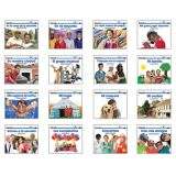 Social Studies Content-Area Sight Word Readers, Spanish, 16 titles